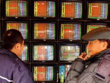 立委選後看台灣經濟
