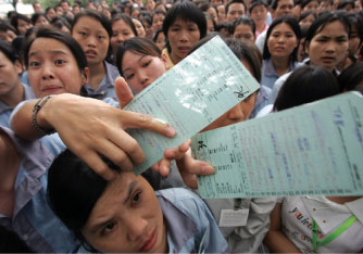 廣東珠三角企業遷移關閉潮