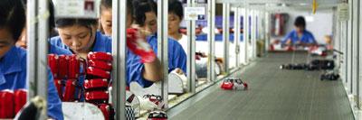 經濟比較:廣東與台灣
