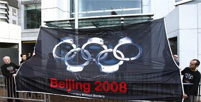 「鄉愿」亂德—談不敢參與人權聖火接力抵制中共辦奧運