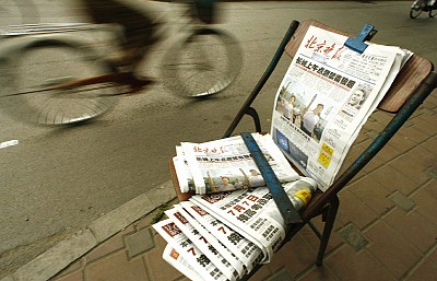 中國媒體何時鬆綁?