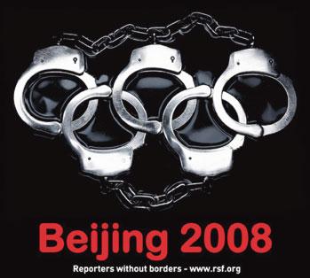 >中共藉奧運宣傳專制政治