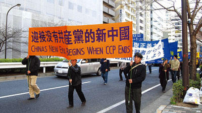 解體中共不等於推翻中國