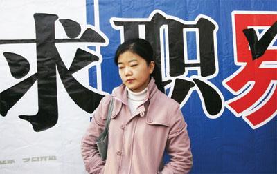 中國報考公務員的「非黨歧視」
