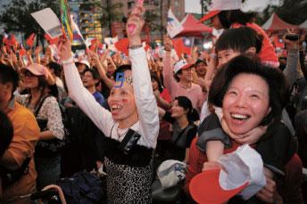 見證台灣民主穩步前進