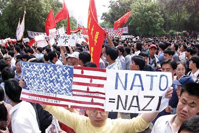 >中共利用民族主義維持統治