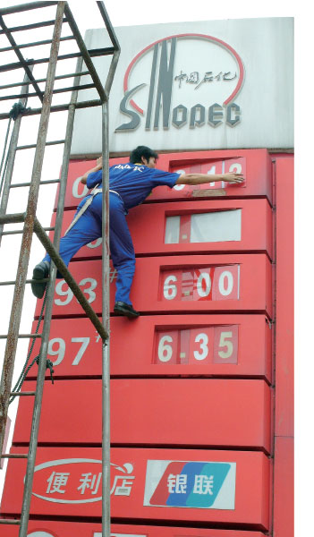 中國PPI增速創新高 從緊貨幣政策受質疑