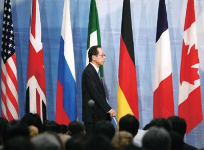 G8首腦會議「成果」難保福田政權