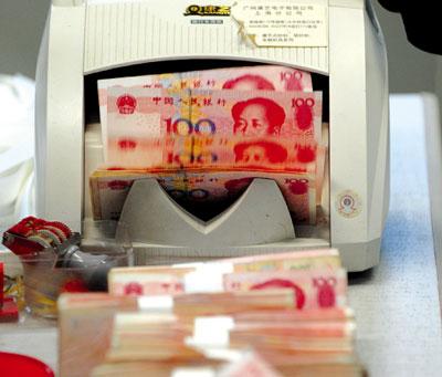 >熱錢嚴重威脅中國