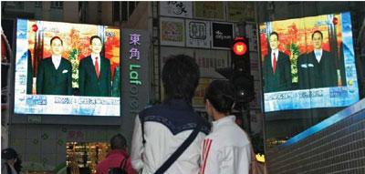 >香港的小螢幕戰爭