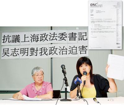港媒體一記者被曝光是中共國安