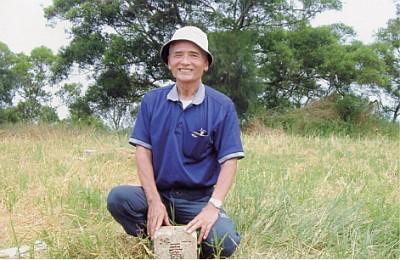 >富而有德 深耕台灣家園──黃宗和