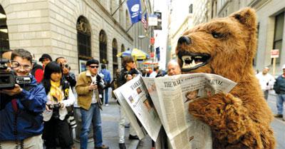 各國專家看美國金融危機
