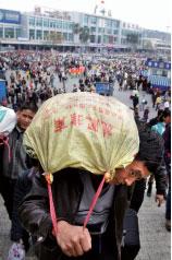 漂流中的中國大陸