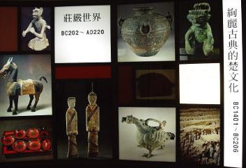 立足三義‧放眼國際 展示木雕之美