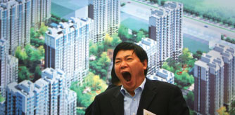 華爾街令北京雪上加霜
