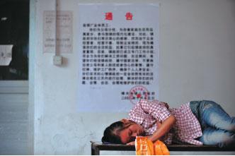 粵港經濟前景迷離難測