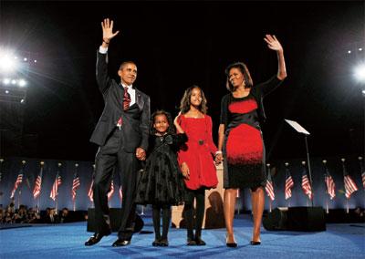 奧巴馬當選 非洲裔實現「美國夢」