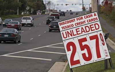 二零零八油價巨幅漲跌的背後