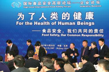 中科院推廣假蛋白 美扣押所有中國奶製品