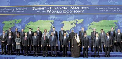 G20 令人失望的「布雷頓會議」