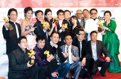 2008金馬獎《海角》風光騎六座《投名狀》抱導演劇情大獎