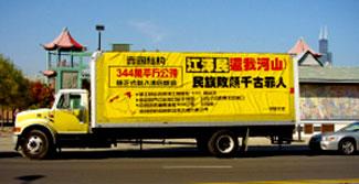 程翔撰文 揭江出賣四十個台灣
