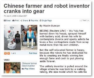 北京農民自製  32個機器人「兒女」