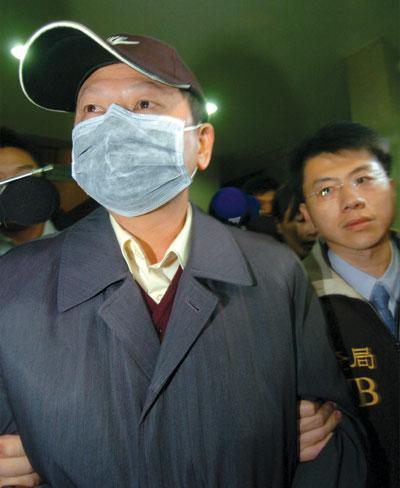 台灣總統府共諜案    從台北總統府共諜案說開來