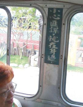 原來台灣國安局還在運作