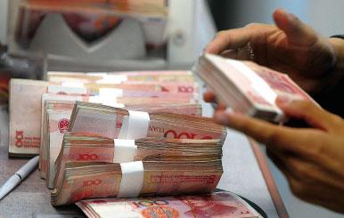 中共操縱人民幣 導致全球金融風暴﹖