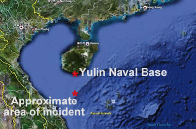 中美海上的情報戰爭