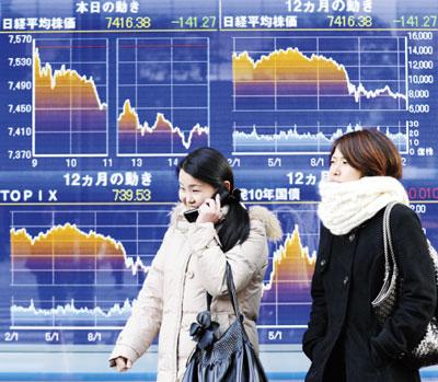 日本年輕人喜存錢 引關注