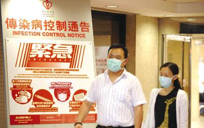 專訪中醫師胡乃文  中醫治豬流感更有效