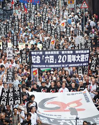 八千港人六四遊行促平反