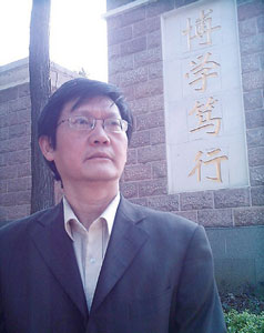 貴州詩人連觀三遍神韻光盤 如獲灌頂