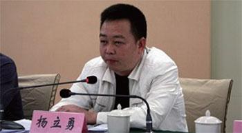 掀開中國司法最大黑洞——政法委