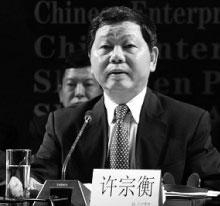 深圳市長被雙規 胡搗江南方窩