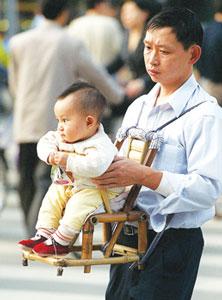 中國人存錢為兒子找老婆