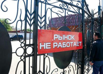 俄打擊華商  中共默契?