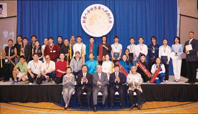 全世界華人武術大賽 引領武術界返本歸真