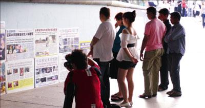 新加坡法輪功事件的背後