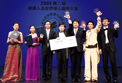 全世界華人鋼琴大賽回歸正統淨化人心