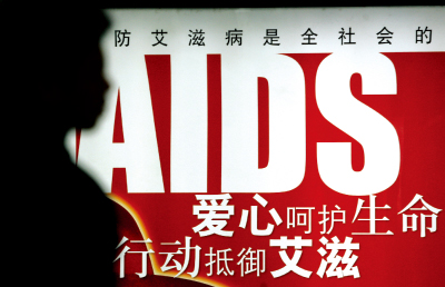大陸血案 vs. 愛滋陰影