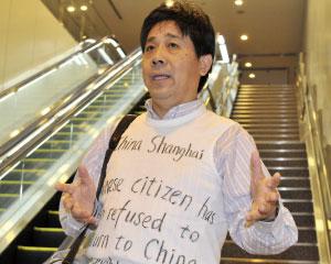成田機場專訪馮正虎  一個人的戰爭