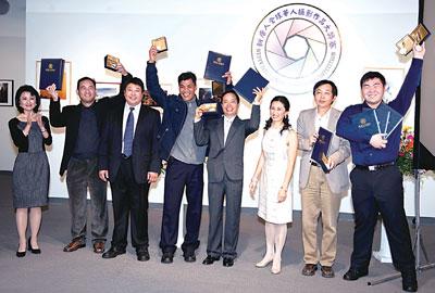 全球華人攝影大賽 傳統美學為標準 回歸正統文化