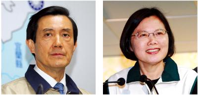 台灣三合一選舉 國民黨不如預期 民進黨收復失土