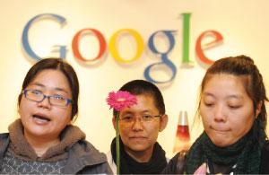 谷歌的紅色夢幻