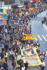 香港市民給中共的新年「獻禮」