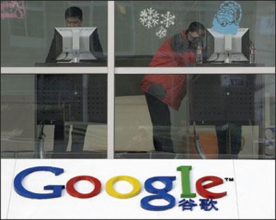 遠未終結的Google中國問題